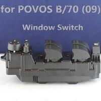 Поляризационный подъемный переключатель для окна электрический переключатель для окна F/C03-66350 FC01-66370-B для P/OVOS B/70 (09)