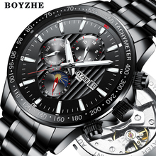 BOYZHE Mens New Automatic Mechanical Watch Stainless Steel Fashion Casual Luminous Luxury Brand Sports Watches Relogio Masculino