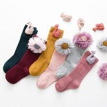 Emmaaby/милые длинные носки с цветочным принтом для новорожденных, гольфы для мальчиков и девочек, зимние осенние носки, носки, От 1 до 8 лет