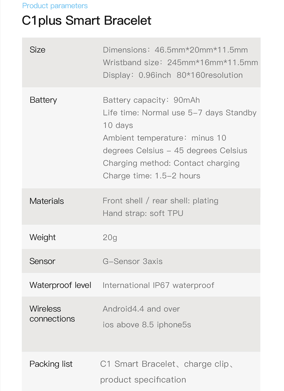 c1-plus-smartband_11