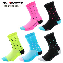 DH04 SPORTS Cycling Men Women Road Bicycle Brand Racing Fashionable Compression Long Crew Socks Professional Wearable Deodorant