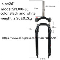 Snowmobile front fork ATV shock absorber oil spring lock aluminum 26 inch wide tire 4.0 cross country bike