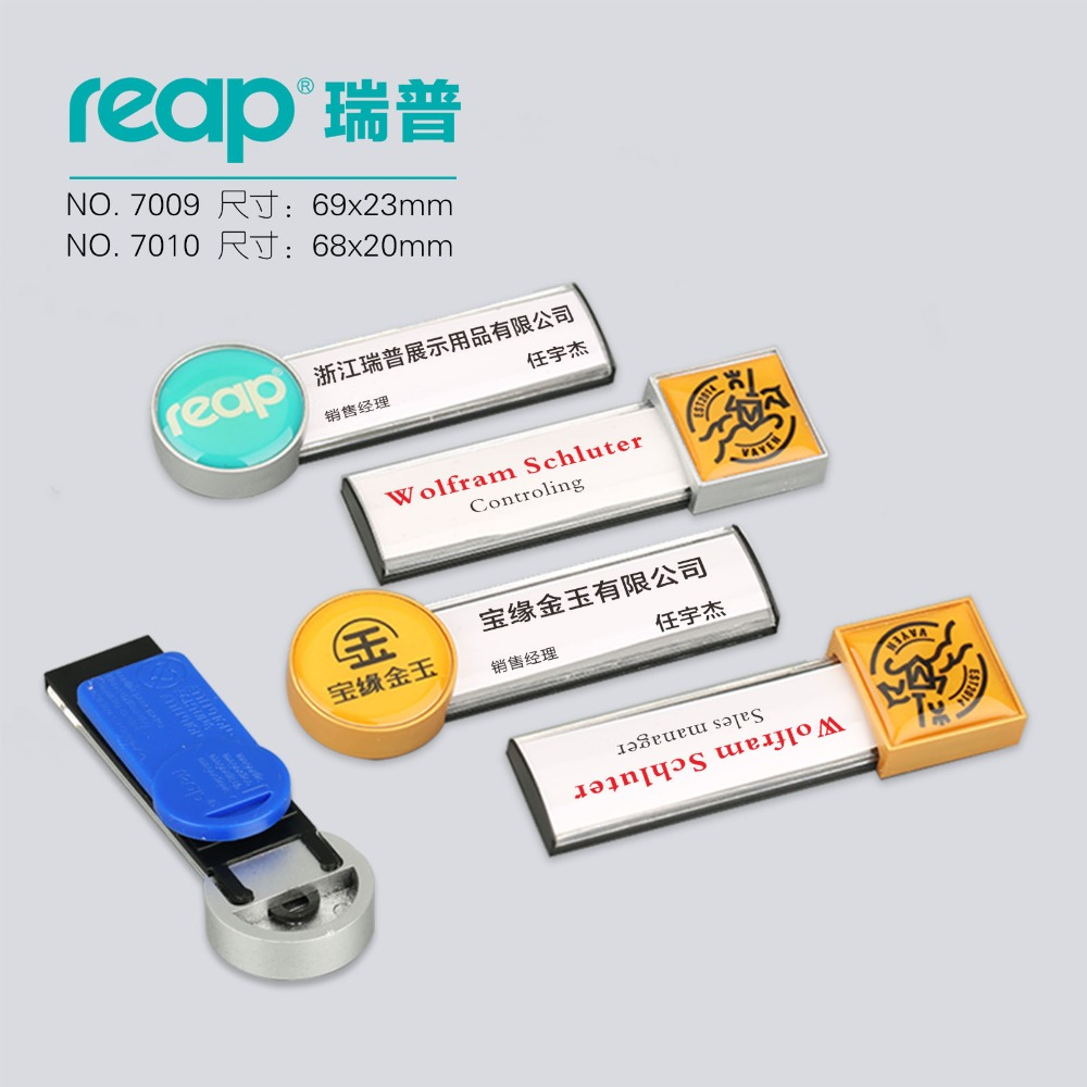 20pcs lot Reap Business Name Tag ID Badge Personalized Laser Engraved Magnetic backing CUSTOMIZE 7009