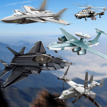 (11 Variations) Military Aircraft - Jets, Transports, Helicopters