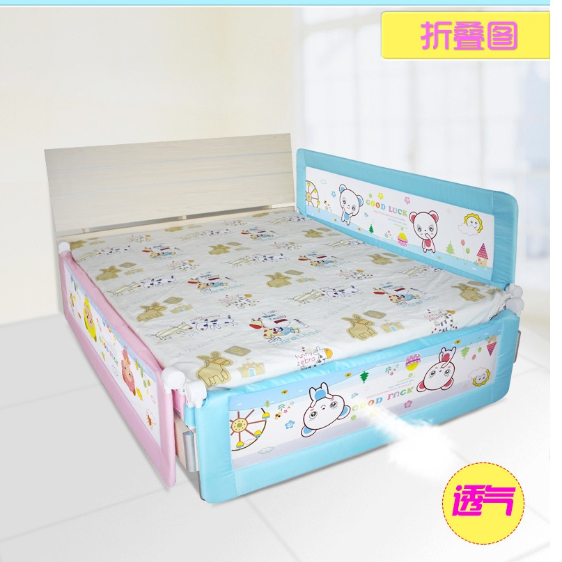Thick And Thin Mattress Versatility Baby Bed Rail Toddler Safety Guard 150x64cm In Gates Doorways From Mother Kids On Aliexpress