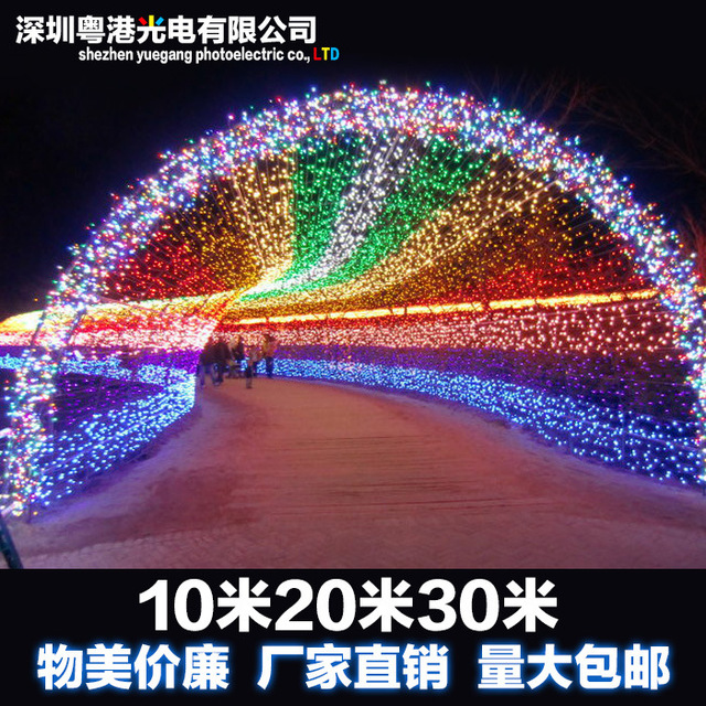 The Whole Network Lowest String Of Led Christmas Lights Diwali Wedding Necessities Special Decorative