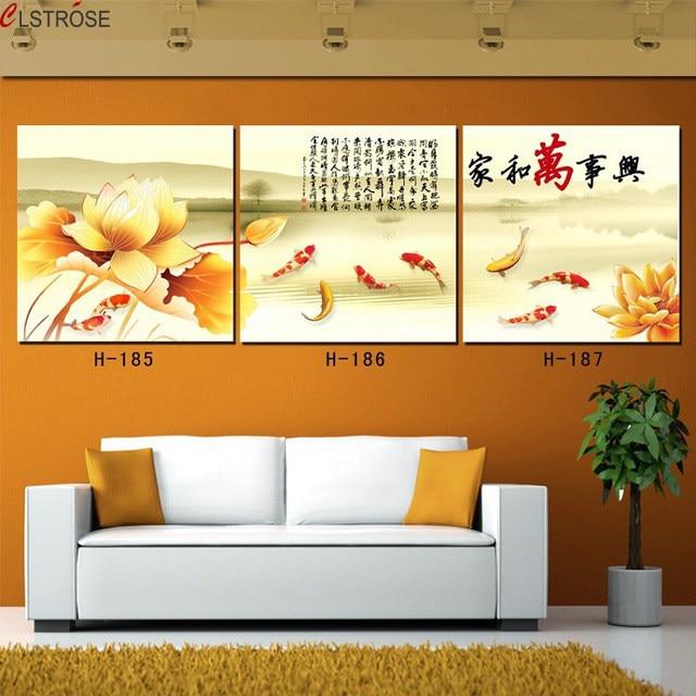 Online Shop CLSTROSE Square Canvas Painting Canvas Art 3 Piece Art ...