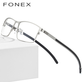 b08ff12e65 Montura de gafas ópticas de aleación de titanio para hombres ultraligero  cuadrado miopía gafas de prescripción 2019 hombres coreanos sin tornillos  982