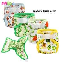 MABOJ пеленки для новорожденных, тканевые пеленки, подгузник для новорожденных ПУЛ Водонепроницаемый моющийся подгузник с защелкой