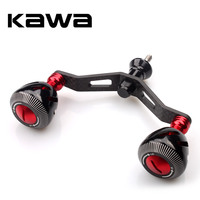 Kawa New Fishing Reel Handle Double Handle With Aluminum Alloy Knob, Suit Shimano Reel, Carbon Fiber Fishing Tackle Accessory