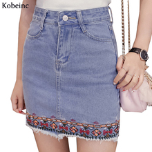 Embroidery Tassel Design Women's Denim skirts Harajuku High Waist Faldas New Plus Size Saias Female with Pockets Mini Jupe 2017