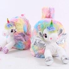 女の赤ちゃんユニコーンの毛皮のバックパックかわいい子供ジッパー通学ミニ子供のおもちゃ人形 kidergarten ための新ぬいぐるみバッグ