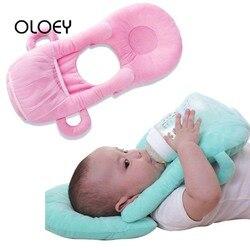 OLOEY Hot Infant Learning Nursing Pillow Cushion Free Hand Bottle Holder Cotton Baby Milk Bottle Feeding Cup Baby Bottle Rack