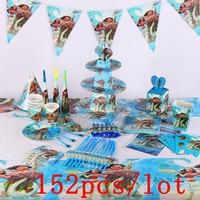152Pcs/Lot Moana Maui Disposable Tableware Sets Children's Day Kids Birthday Decoration Event Supplies Various Maker