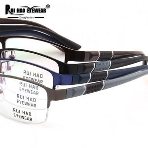Image 5 - Prescripción gafas de alta elasticidad gafas de Marco rectángulo de diseño óptico gafas miopía progresiva resina gafas