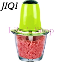 Kitchen small electric meat grinders household mini grinding machine cutter mincer fruit Vegetable Chopper juicer mixer EU plug