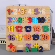 лучшая цена Large Puzzle Wooden Toys Russian Alphabet Puzzles Toys for Children Alphabet Grasp Board Kids Educational Developing Toy 30*30CM