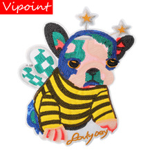 embroidery dogs patches for jackets,sequins badges jeans,animal appliques backpack A262