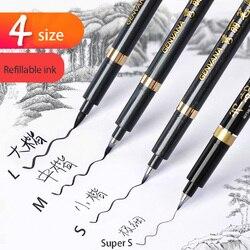 Genvana/wiedzieć  miękka szczotka pióro do kaligrafii chiński japoński dzieła sztuki/malowanie wielokrotnego napełniania pisaki do szkoły pisania w Markery artystyczne od Artykuły biurowe i szkolne na