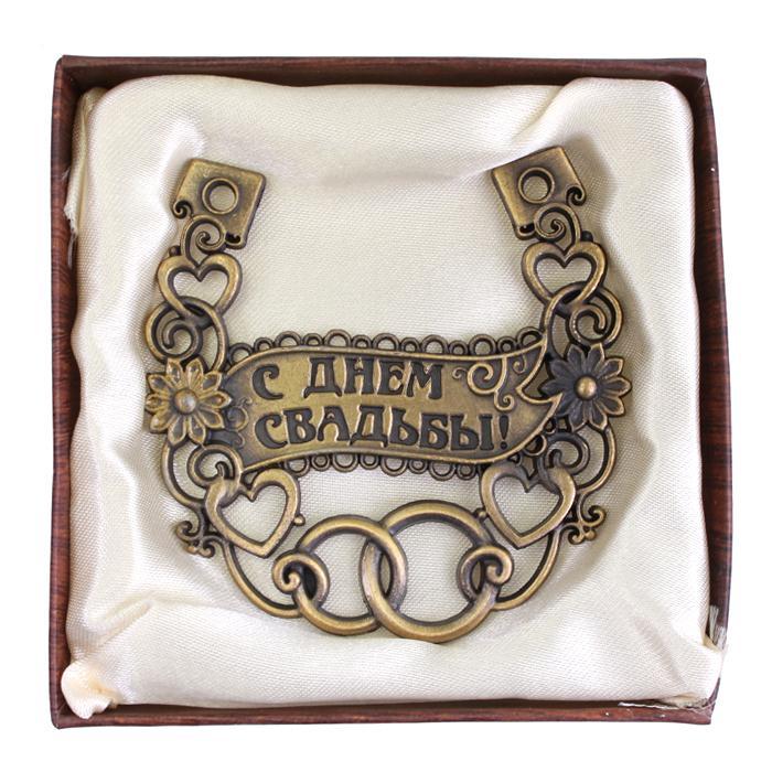 Regalo di promozione. Russo a ferro di cavallo. hollow anello di disegno metal craft party & home decor. souvenir per il compleanno/anniversario di matrimonio