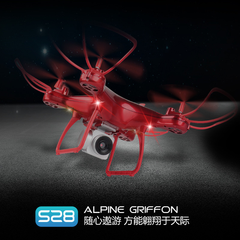 YL RC თვითმფრინავი 2.4G UAV - დისტანციური მართვის სათამაშოები - ფოტო 4