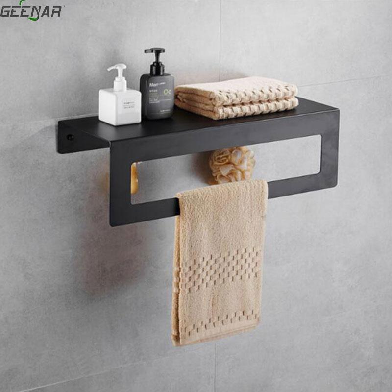 Black space aluminum bath towel rack hotel bathroom space black