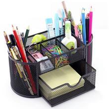 Multi-functional office Metal Desk Pencil Pen Holder Storage 9 cell storage box Desk Organizer box Combination Mesh Desktop