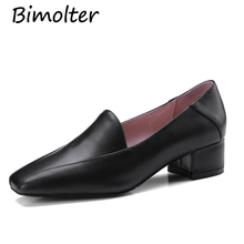 Bimolter High Quality Shoes Professional Office Mature Thick Heels For Women Slip On Square Toe Black Cow Leather Pumps NB014