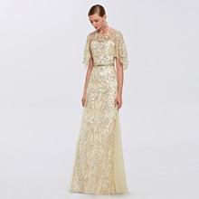 Coniefox Scoop Half Sleeves Embroidery Beige Long Sequins Prom Dresses Formal Long Dresses 31388