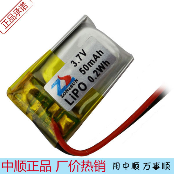 Shun <font><b>50mAh</b></font> 401015 351015 <font><b>3.7V</b></font> smart keyboard Bluetooth headset worn lithium polymer <font><b>battery</b></font> image