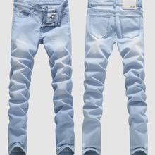 Blue Skinny Jeans Men Spring Summer Stretch Slim Jean Pants