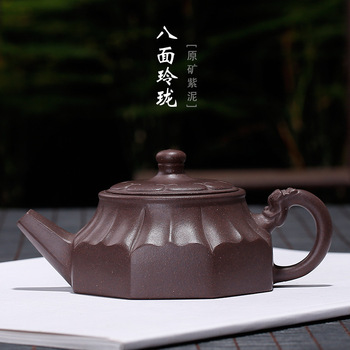 of Handmade Purple Mud Eight-sided Linglong Ribbon Teaware of Small Number in Yixing Purple Sand Pot Raw Mine