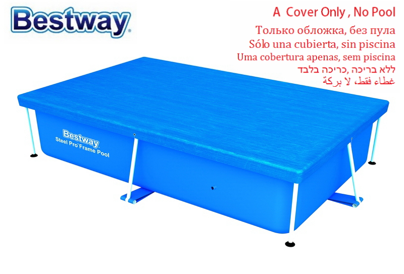 s 58104 Bestway 239 * 150cm swimming pool tarpaulins to thicken cloth dust cover B31