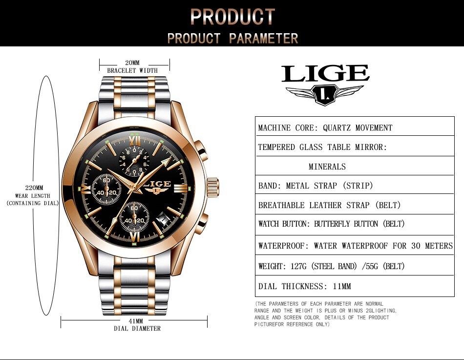 LG-004-950_04