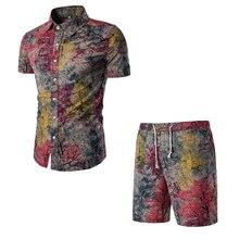 YJSFG HOUSE Летние мужские шорты Гавайские рубашки комплект 3XL Повседневная одежда с коротким рукав