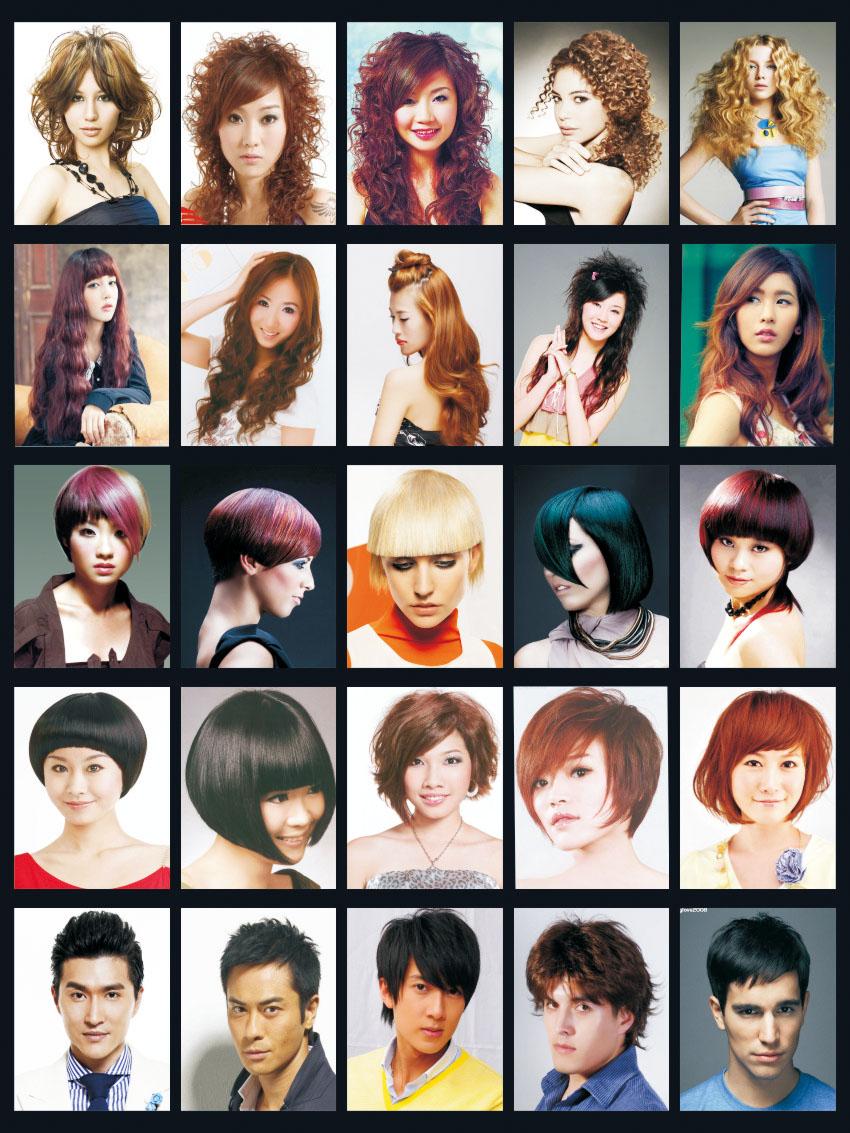 Terbaru salon rambut potongan rambut tukang cukur toko kustom poster mural masuknya kepribadian pria dan indah