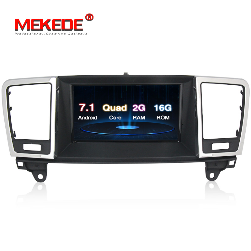 MEKEDE PX3 Android 7.1 car GPS DVD for Benz ML(2012-2015 benz GL(2013-2015)  unit auto video multimedia support wifi Bluetooth