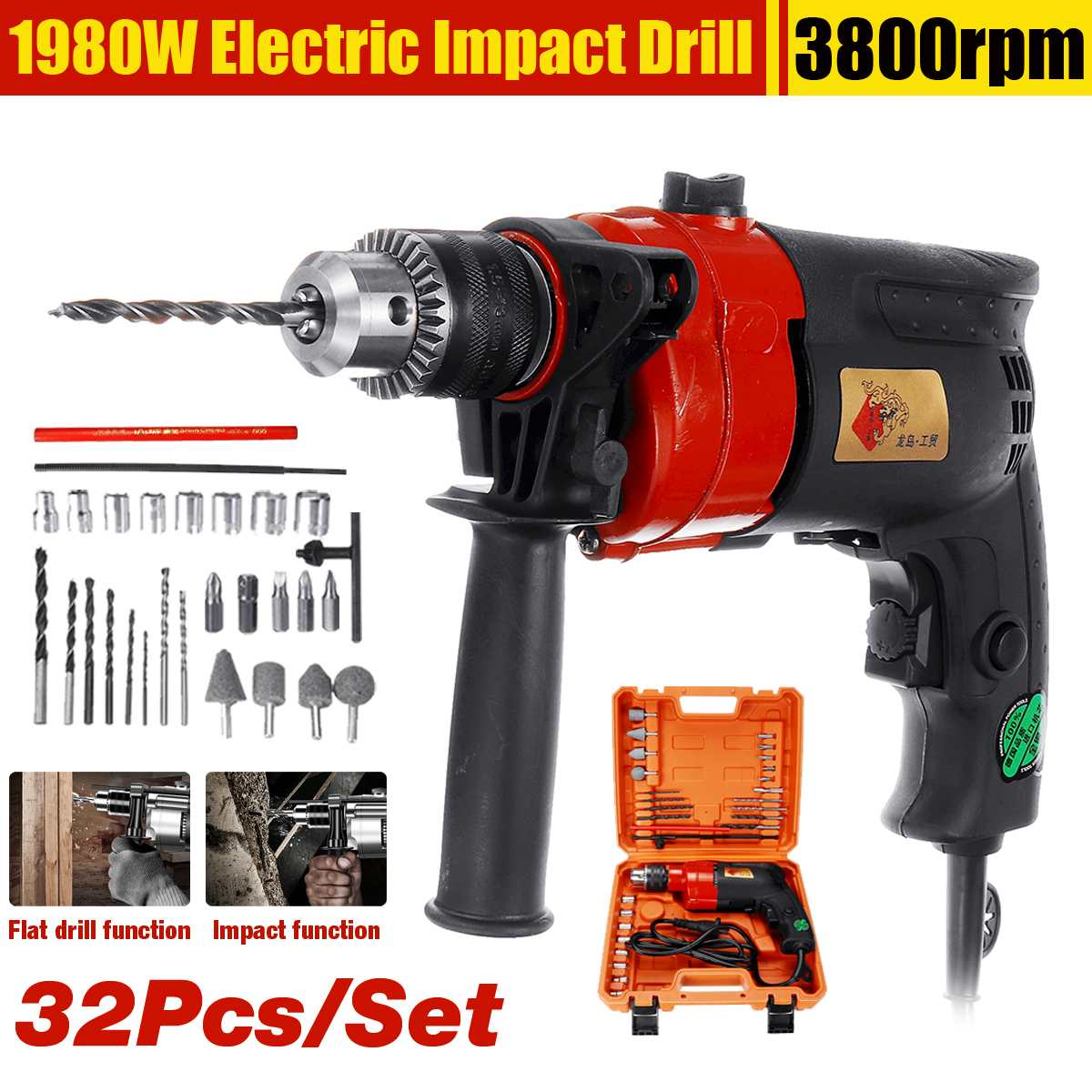 32Pcs 1980W Electric Brushless Impact Drill Drilling Guns Impact electric drill Electric Rotary Hammer Torque Driver Tool|Electric Drills| |  - title=