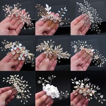 Wedding Hair Accessories Elegant Flower Pearl Crystal Gold / Silver Combs Rhinestone Ornaments Headpieces for Bride