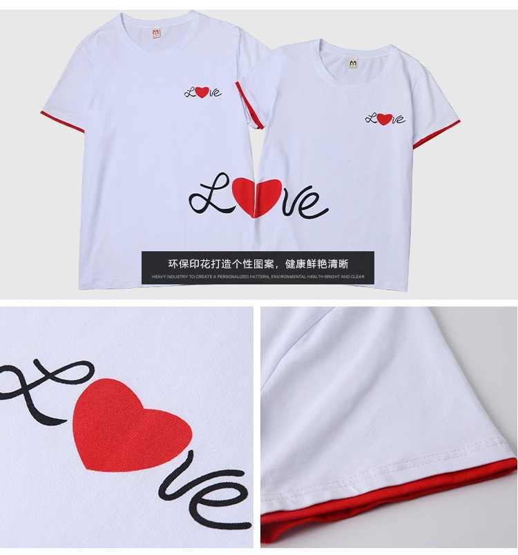 Miłość t-shirty jednakowe stroje rodzinne mama tata i ja ubrania matka córka ojciec syn koszulki ubrania rodzina wygląd sukienka