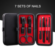 7 Pcs Stainless Steel Nail Clipper Manicure Pedicure Tools Set with Case Hot Mdf