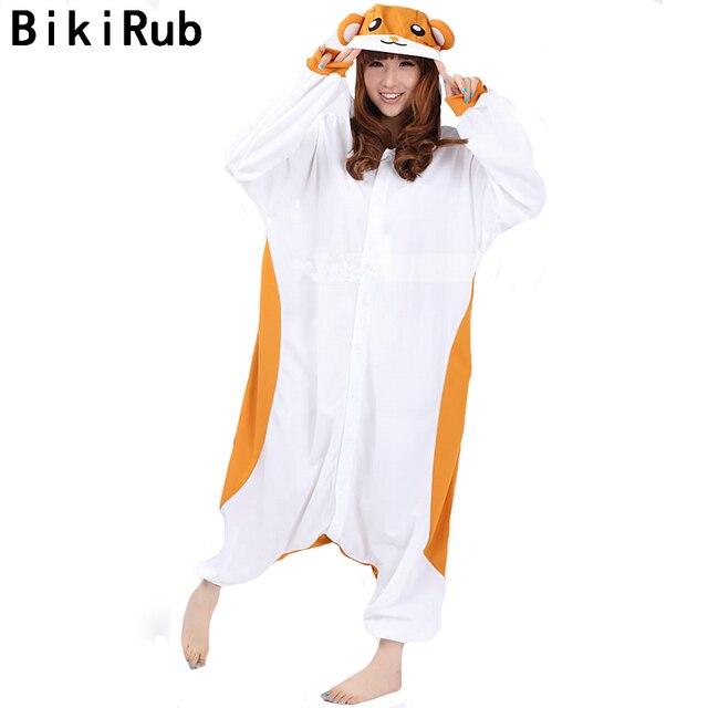 BIKIRUB とっとこハム太郎ハムスターパジャマ大人フリースフード付きパジャマパジャマ 2019 女性のかわいい漫画動物パジャマセット冬のホームウェア