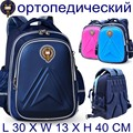 University Of Oxford Orthopedic school bag waterproof Reflective school backpack for boys girls Spinal care weight lighten bags