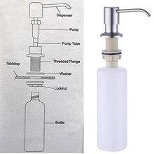 Modun 300 мл кухонный стальной дозатор для мыла, дозатор для кухонного мыла, дозатор для жидкого мыла, дозатор для домашней раковины, дозатор для мыла