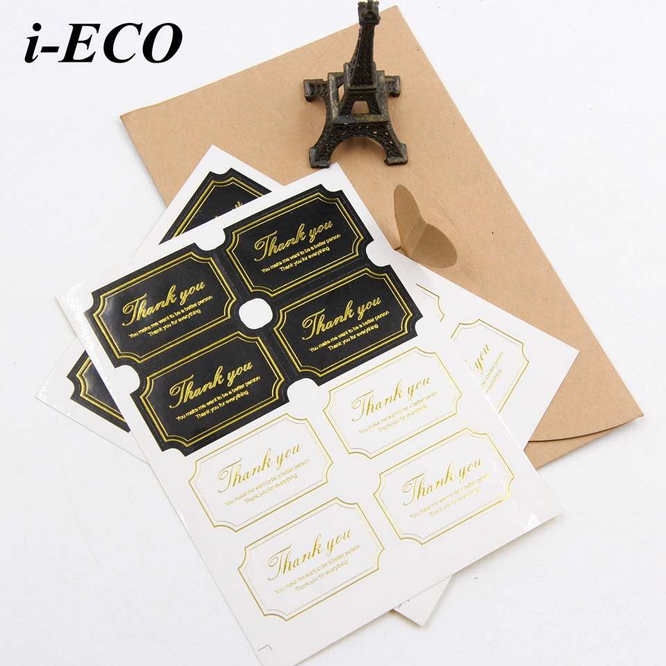 Buy party favors in black white and gold and get free shipping on ...