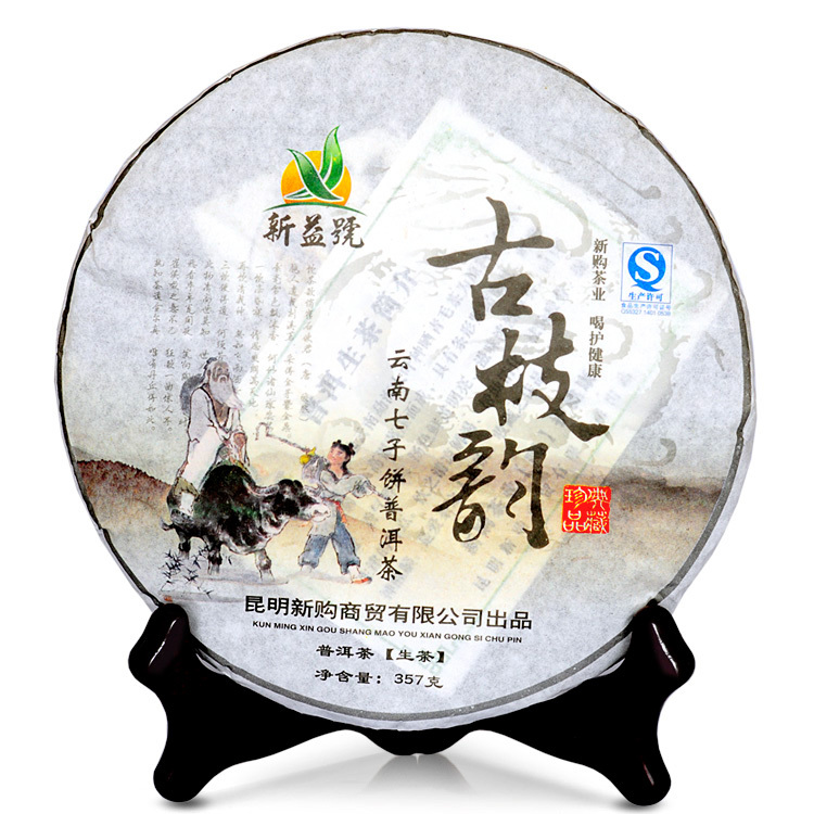 Chinese yunnan 357g tea tree Puerh the tea font b health b font font b care