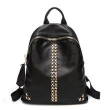 Высокое качество женские кожаные рюкзаки старинные американский однотонные женские сумки ежедневно рюкзак элегантный дизайн школьные сумки на ремне