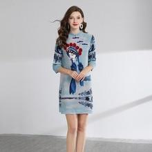 MIYAKE Fold Dress Summer 2019 New Chinese Style Pan-button Cheongsam Large Size DRESSES free shipping