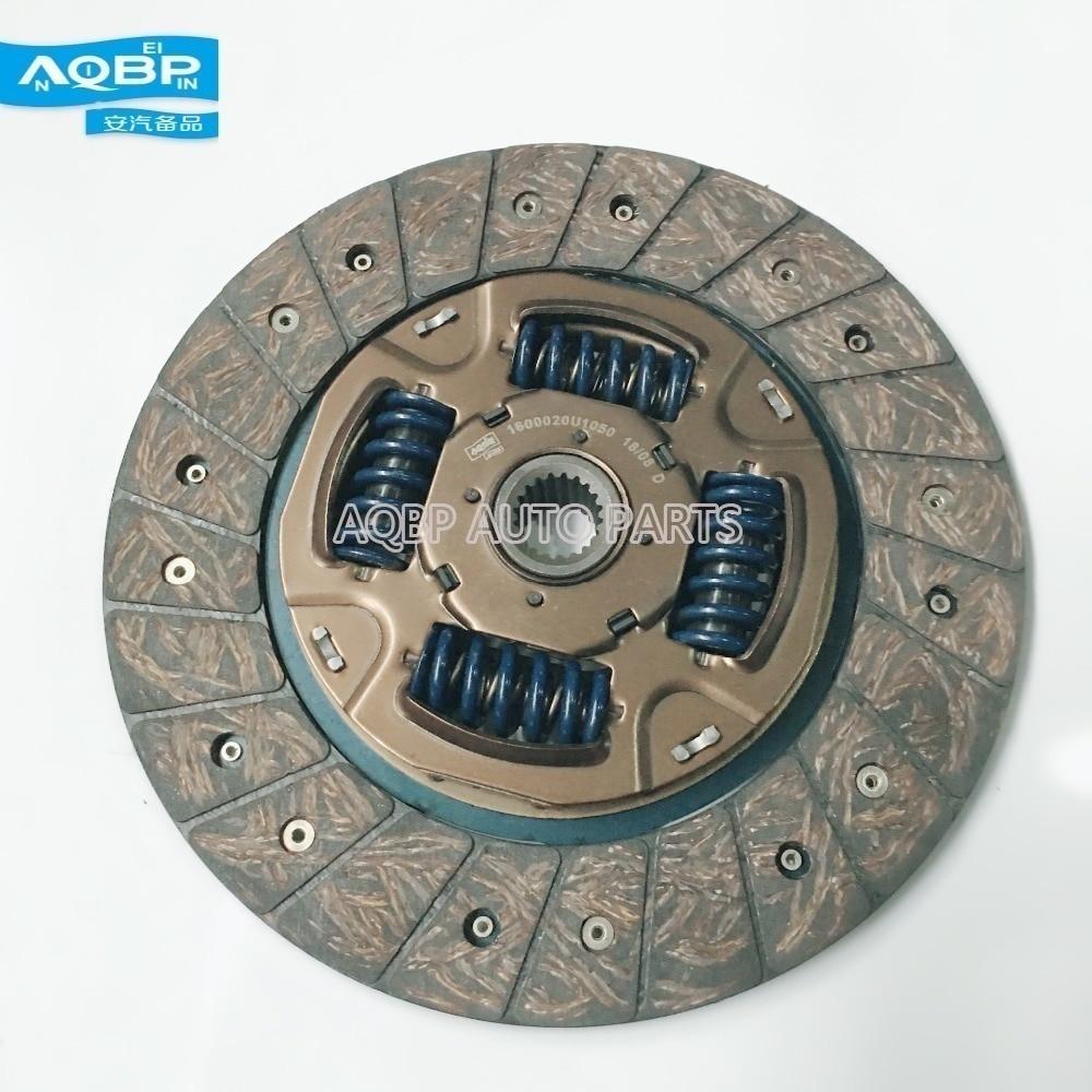 Авто Запчасти для Авто передачи и трансмиссии клатчи и Запчасти номер OE 1600020U1050 для JAC S5 диск сцепления