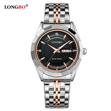 Relogio Masculino LONGBO Luxury Brand Full Stainless Steel Analog Display Date Men's Quartz Watch Business Watch Men Watch 80164